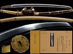 刀 古三原 特別保存刀剣
