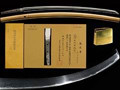 古波平 刀  特別保存刀剣