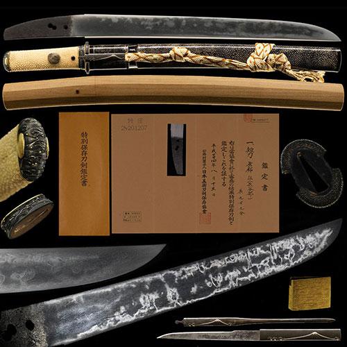 長谷部 短刀 特別保存刀剣
