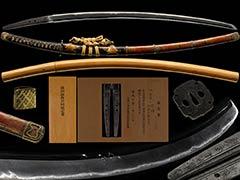 信国 太刀  特別保存刀剣