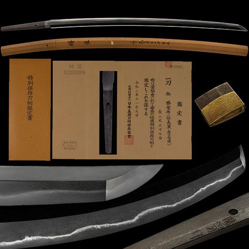 加州勝家 刀 特別保存刀剣