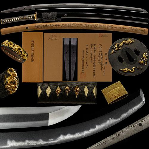 元平 刀 特別保存刀剣