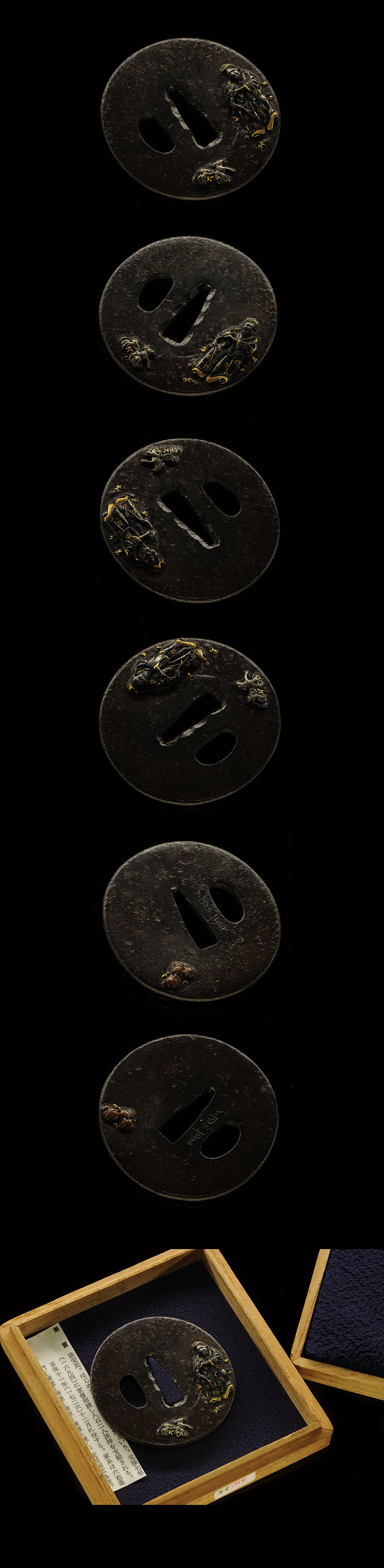 法安兼重 黄初平図鍔 特別保存刀装具