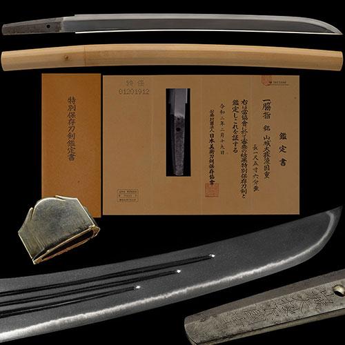国重 脇差 特別保存刀剣