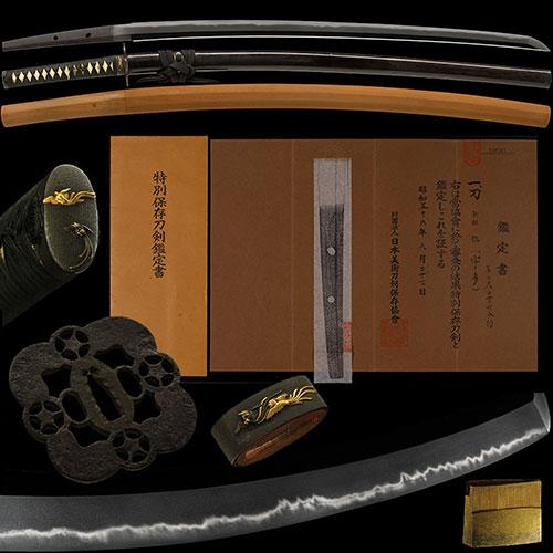宇多 刀 特別保存刀剣