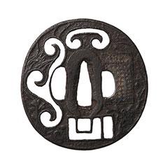 鎌倉 紋透花弁文散図鍔 保存刀装具