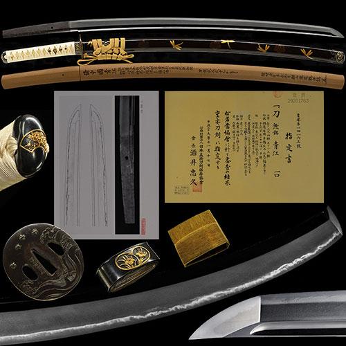 青江 刀 重要刀剣